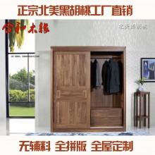 【合和木缘】家具简约现代卧室衣柜可定制GY-HD05
