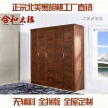 【合和木缘】家具简约现代卧室衣柜可定制GY-HD04