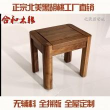 【合和木缘】家具简约现代卧室梳妆台可定制GY-HC12