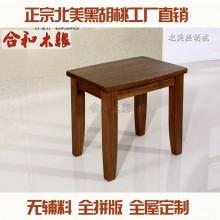 【合和木缘】家具简约现代卧室梳妆台可定制GY-HC11