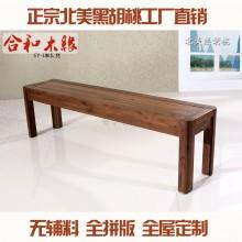 合和木缘家具简约现代餐厅餐桌椅可定制GY-HCD