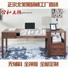 【合和木缘】家具黑胡桃简约现代书房鞋柜可定制GY-HG04