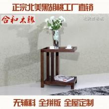 【合和木缘】家具简约现代客厅茶边几可定制GY-HF16