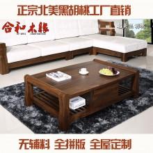 【合和木缘】家具简约现代客厅茶几不含辅料可定制GY-HF01