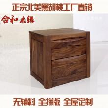 【合和木缘】家具简约现代卧室床头柜黑胡桃家具GY-HB01