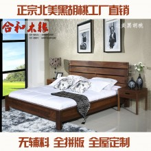 【合和木缘】家具简约现代卧室床黑胡桃家具GY-HA15