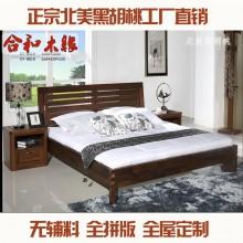 【合和木缘】家具简约现代卧室床黑胡桃家具GY-HA10