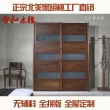【合和木缘】家具简约现代卧室衣柜可定制GY-HD10