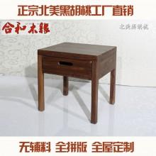 【合和木缘】家具简约现代卧室床头柜 可定制GY-HB07