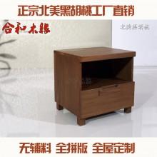 【合和木缘】家具简约现代卧室床头柜  可定制GY-HB06