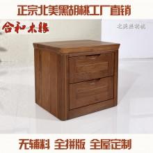 【合和木缘】家具简约现代卧室床头柜工厂直销 GY-HB05