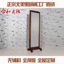 【合和木缘】家具黑胡桃简约现代卧室梳妆台可定制GY-HV01