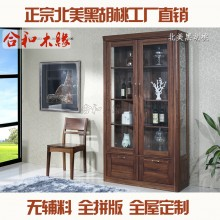 【合和木缘】家具黑胡桃简约现代餐厅酒柜可定制GY-HU03