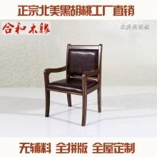 【合和木缘】家具黑胡桃简约现代餐厅餐桌椅可定制GY-HM12