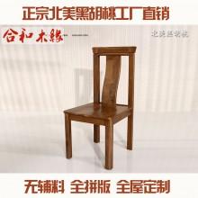 【合和木缘】家具黑胡桃简约现代书房书桌椅可定制GY-HM08