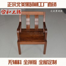 合和木缘家具简约现代书房书桌椅不含辅料可定制GY-HM06