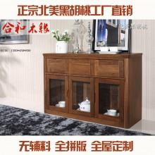 【合和木缘】家具黑胡桃简约现代餐厅餐桌椅可定制GY-HJ16
