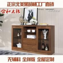 【合和木缘】家具黑胡桃简约现代餐厅餐边柜可定制GY-HJ12