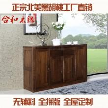 【合和木缘】家具黑胡桃简约现代餐厅餐边柜可定制GY-HJ11