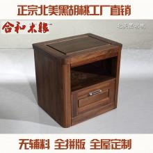 【合和木缘】家具简约现代卧室床头柜 可定制GY-HB10
