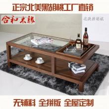 【合和木缘】家具简约现代客厅茶边几可定制GY-HF06