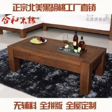 【合和木缘】家具简约现代客厅茶边几可定制GY-HF04