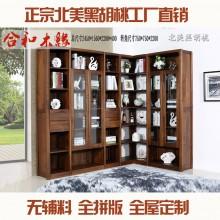 【合和木缘】家具黑胡桃简约现代书房书柜可定制GY-HH01