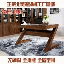 【合和木缘】家具简约现代书房书桌椅可定制GY-HG03