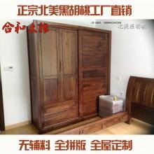 【合和木缘】家具简约现代卧室衣柜可定制GY-HD03