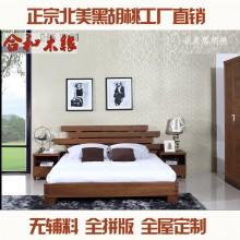 【合和木缘】家具简约现代卧室床黑胡桃家具GY-HA06