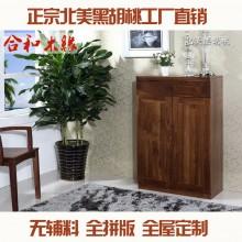 【合和木缘】家具黑胡桃简约现代卧室鞋柜可定制GY-HP07