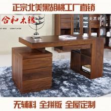 【合和木缘】家具简约现代书房书桌椅可定制GY-HG01