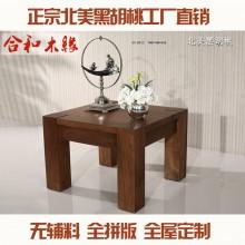 【合和木缘】家具简约现代客厅茶边几可定制GY-HF12