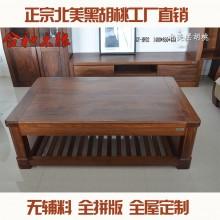 【合和木缘】家具简约现代客厅茶边几可定制GY-HF02