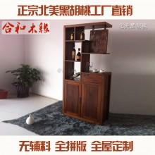 合和木缘家具简约现代客厅玄关柜可定制GY-HUXG