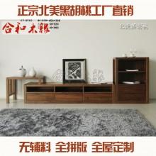 【合和木缘】家具黑胡桃简约现代客厅电视柜可定制GY-HT02