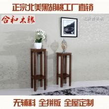 合和木缘家具黑胡桃阳台户外花架不含辅料可定制GY-HR06
