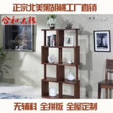 【合和木缘】家具黑胡桃简约阳台户外花架可定制GY-HR02