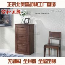 【合和木缘】家具黑胡桃简约现代卧室斗柜可定制GY-HP06