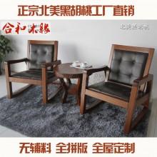 【合和木缘】家具简约现代餐厅餐桌椅可定制GY-HM03