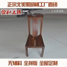 【合和木缘】家具黑胡桃简约现代餐厅餐桌椅可定制GY-HM02