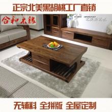 【合和木缘】家具简约现代客厅茶边几可定制GY-HF03