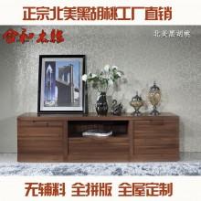 【合和木缘】家具简约现代卧室电视机柜可定制GY-HE08-1