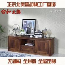 【合和木缘】家具简约现代卧室电视机柜可定制GY-HE07-1