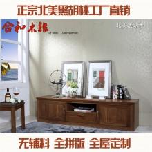 【合和木缘】家具简约现代卧室电视机柜可定制GY-HE06