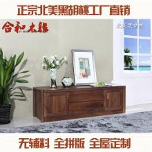 【合和木缘】家具简约现代卧室电视机柜可定制GY-HE02
