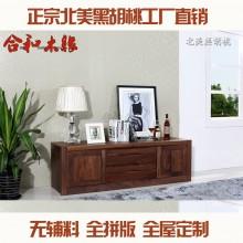 【合和木缘】家具简约现代卧室电视机柜可定制GY-HE01