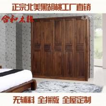 【合和木缘】家具简约现代卧室衣柜可定制GY-HD02