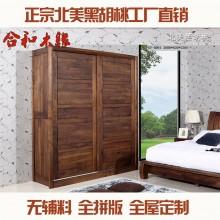 【合和木缘】家具简约现代卧室衣柜可定制GY-HD01