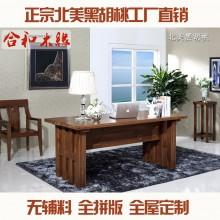 【合和木缘】家具简约现代书房书桌椅可定制GY-HG02